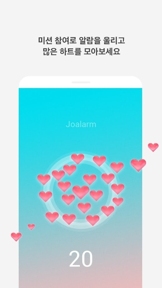 恋爱铃截图2