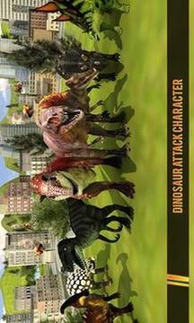 恐龙模拟游戏截图4