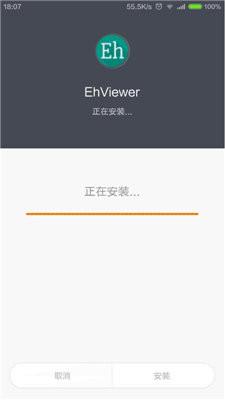 ehviewer截图1