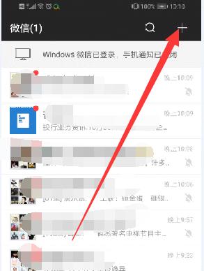 已经删除的微信好友怎么恢复-已删除微信好友的恢复方法