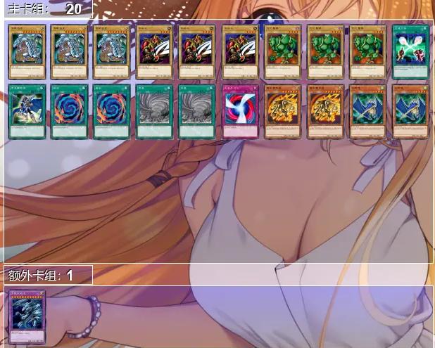 游戏王:决斗链接传奇决斗者卡组是什么-传送门40级传奇决斗者卡组一览
