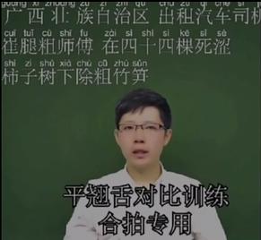 普通话有多难是什么梗-普通话有多难的梗的意思