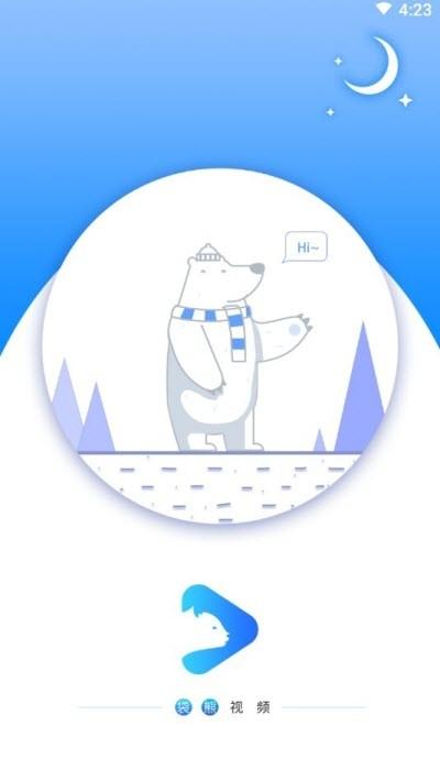 袋熊视频截图5
