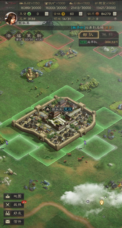三国志战略版竖屏版本怎么设置-三国志战略版竖屏模式的设置方法