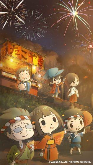 昭和盛夏祭典故事截图4