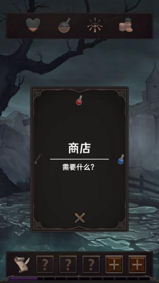 魔王魂截图3