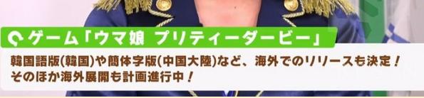 日本最热手游赛马娘国服代理是谁-日本最热手游赛马娘国服代理相关介绍