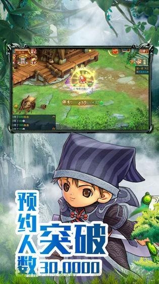 梦幻古龙:风起云涌截图3