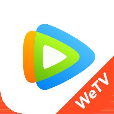 WeTV (腾讯视频国际版)