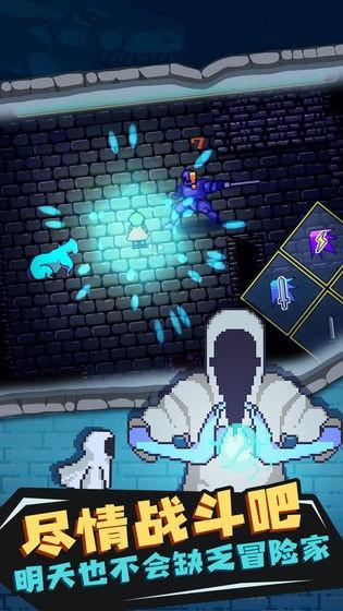 迷宫传说截图2