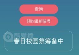 忍者必须死3手游4月5日兑换码领取-2021年4月5日礼包兑换码领取永久兑换