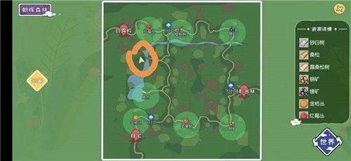 小森生活水拓木在哪里-水拓木采集位置介绍