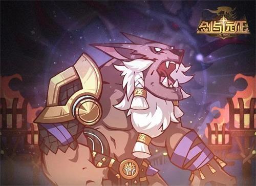 剑与远征阿德拉克斯怎么打-众神猎场阿德拉克斯打法攻略