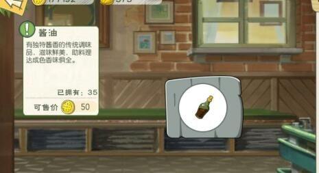 小森生活冬瓜烧肉菜谱怎么解锁-冬瓜烧肉菜谱解锁获得方法