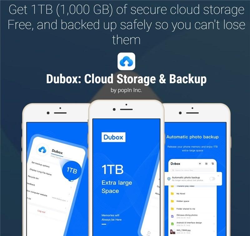 上传下载不限速,百度网盘海外版改名:由Dubox改为TeraBox