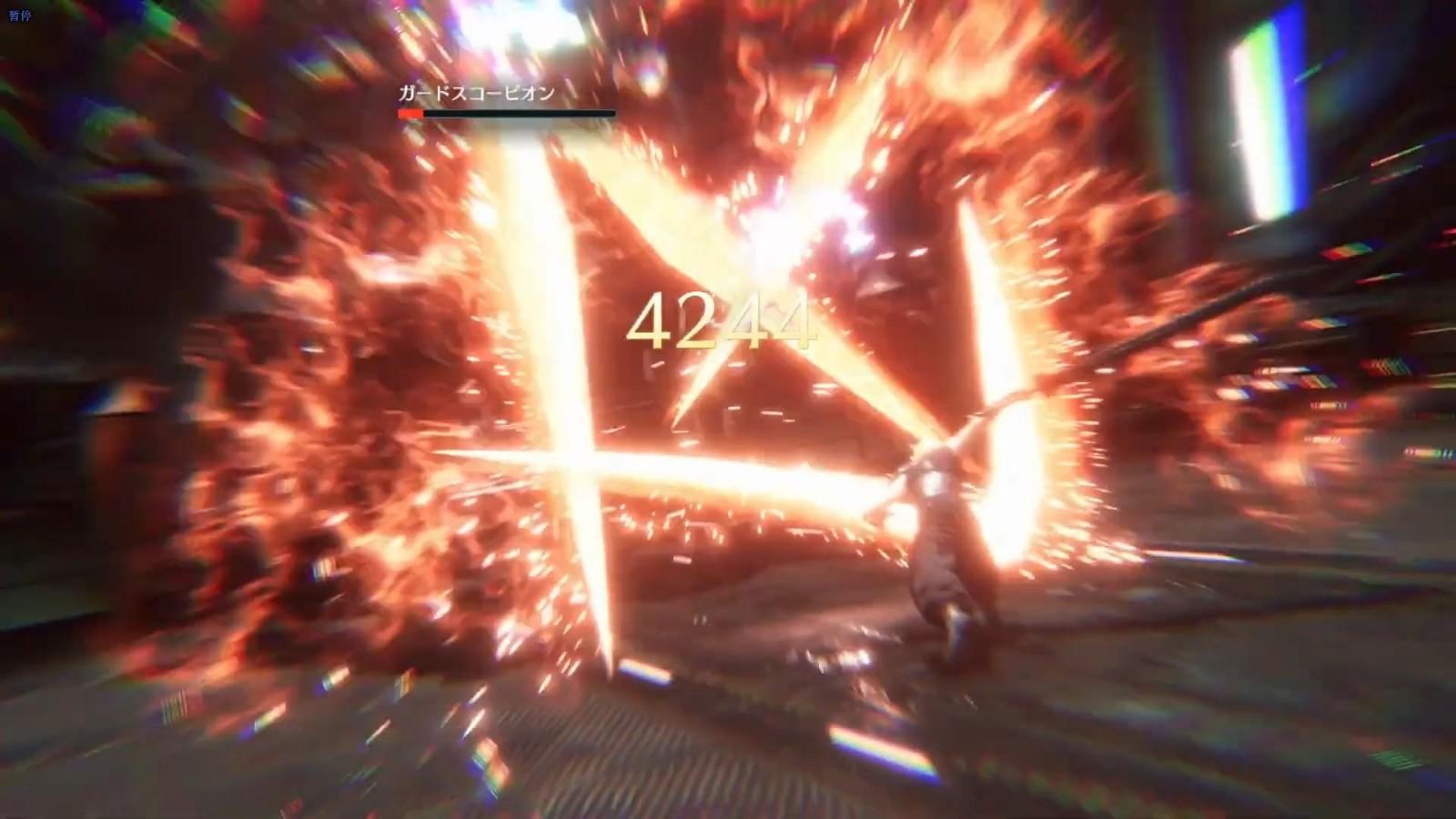 最终幻想7 Ever Crisis截图5
