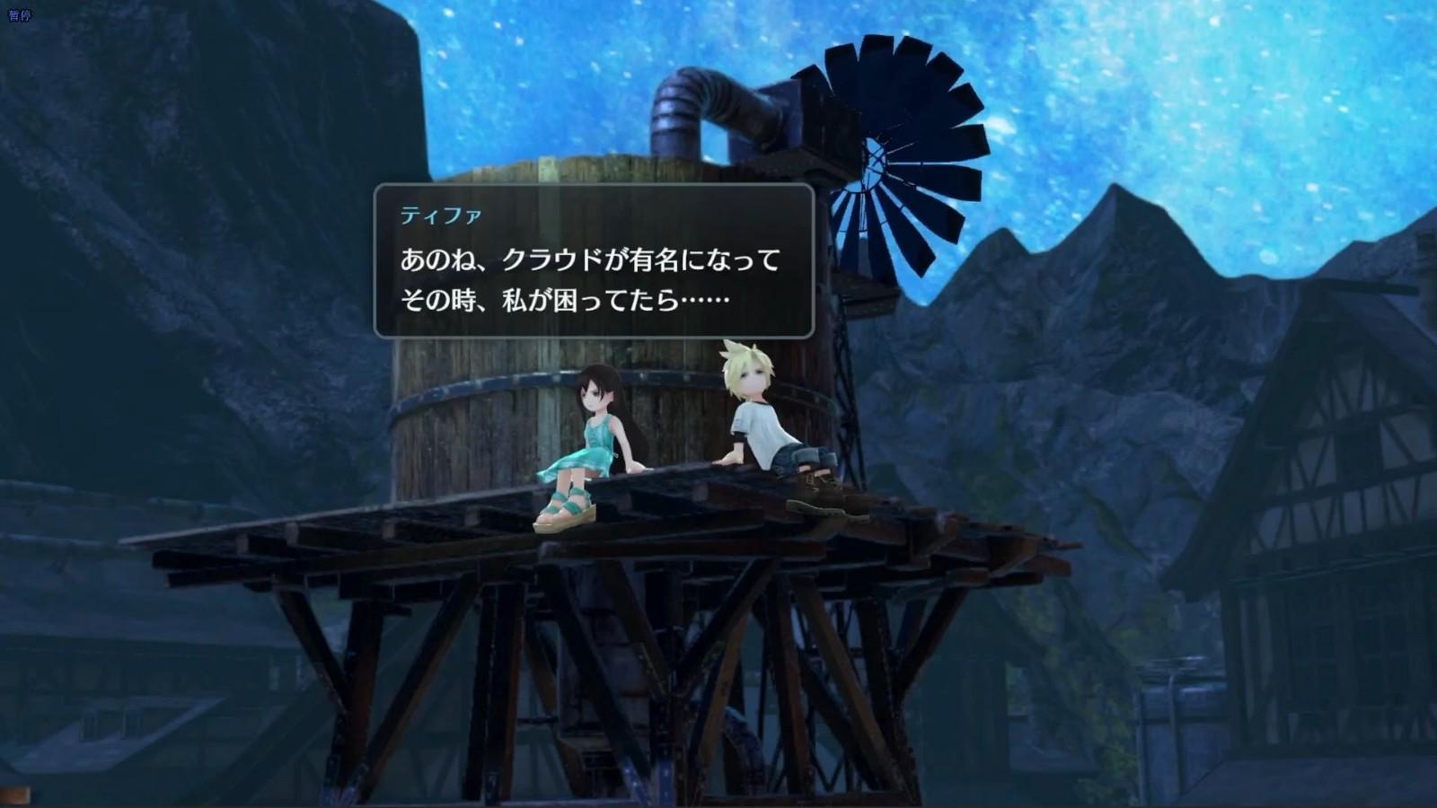 最终幻想7 Ever Crisis截图3