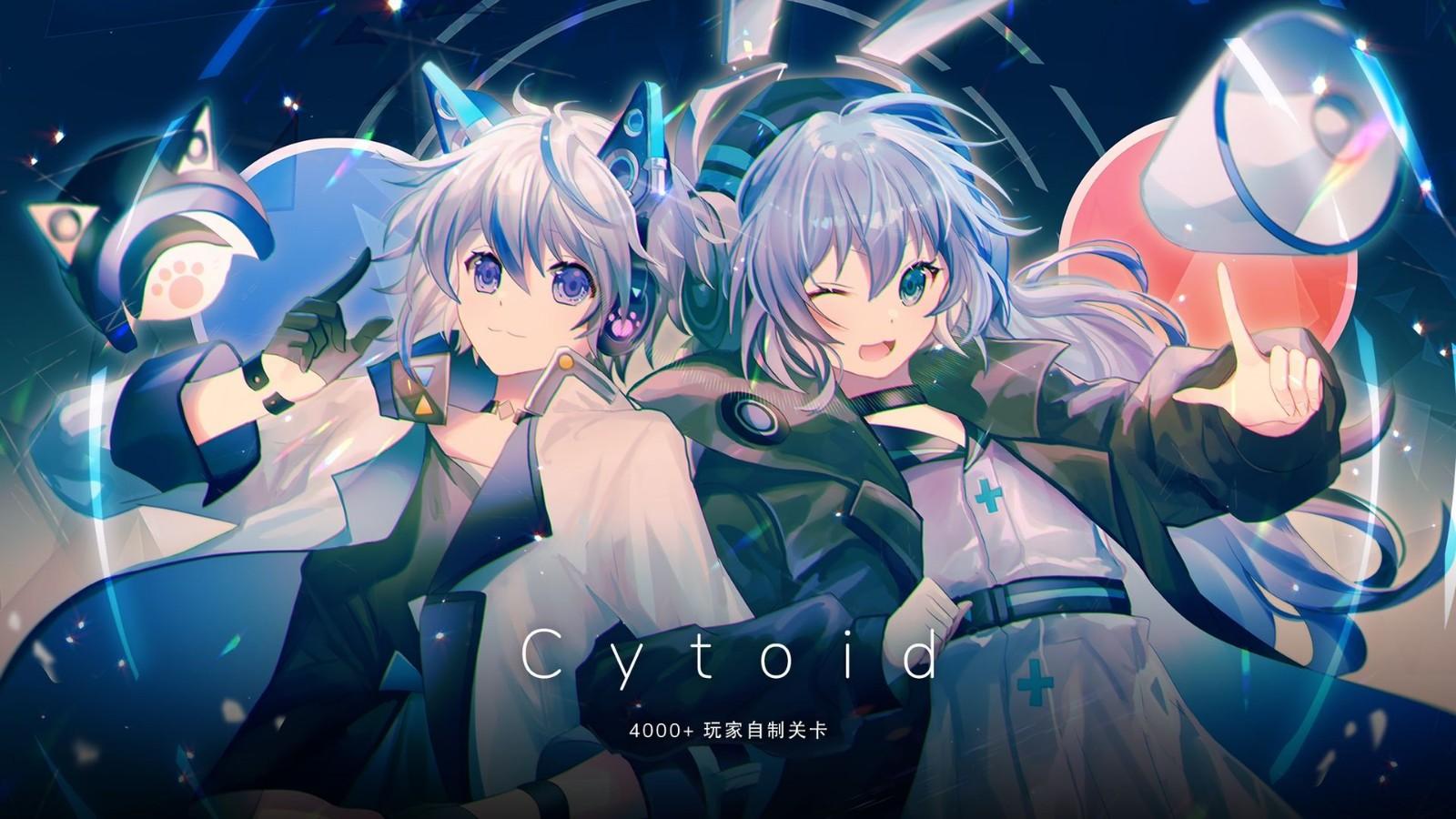 Cytoid截图1