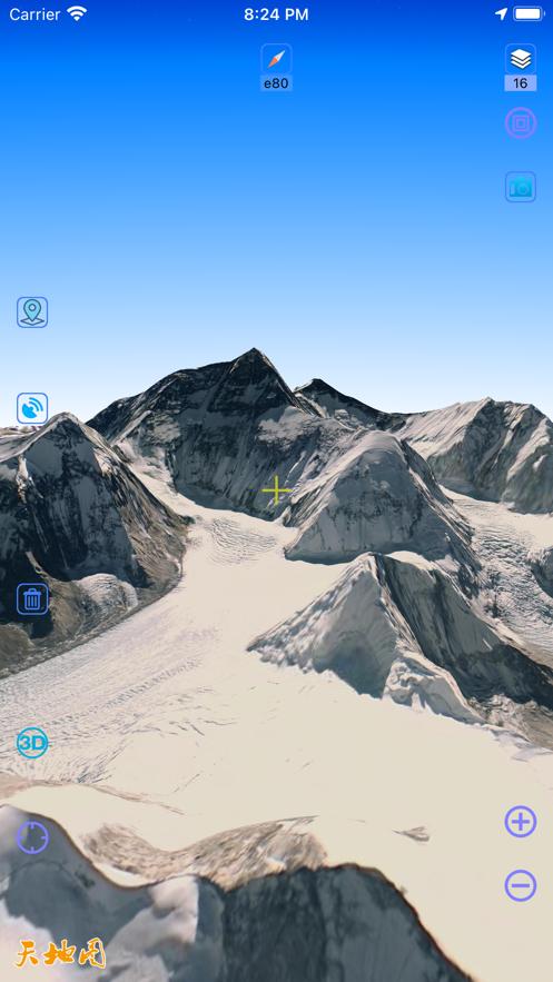 奥维互动地图截图3