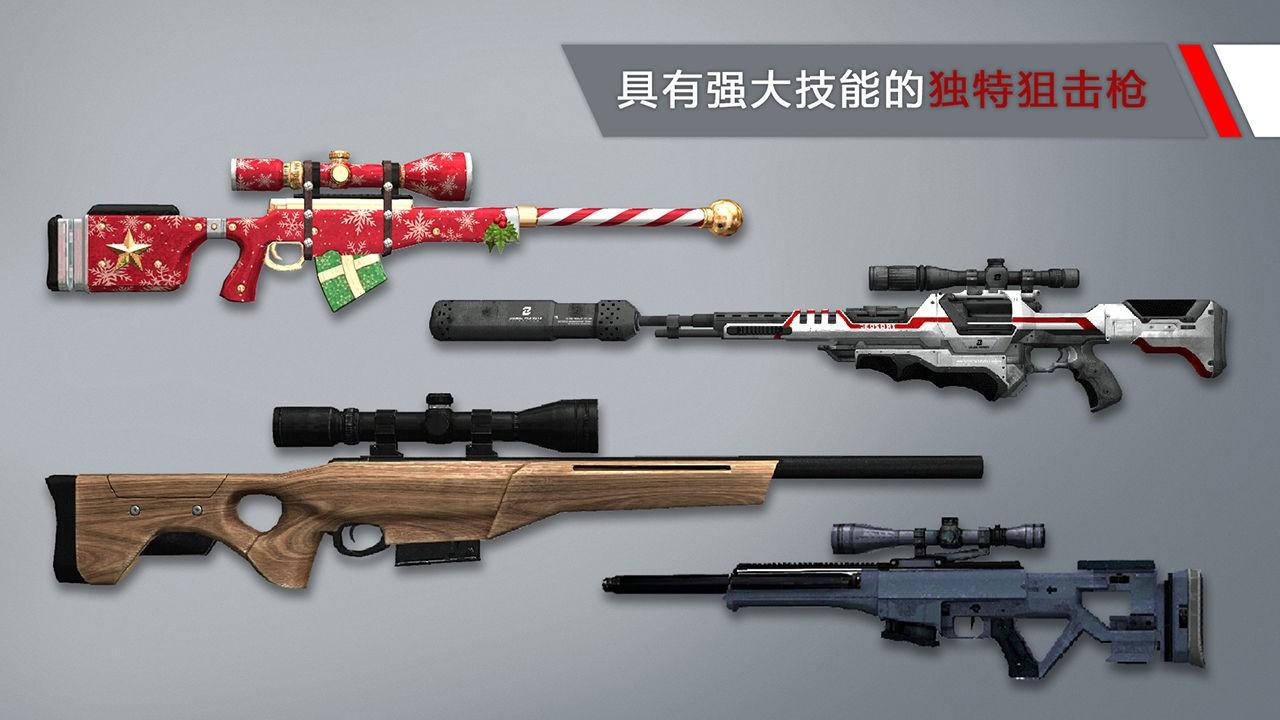 代号47:狙击截图4