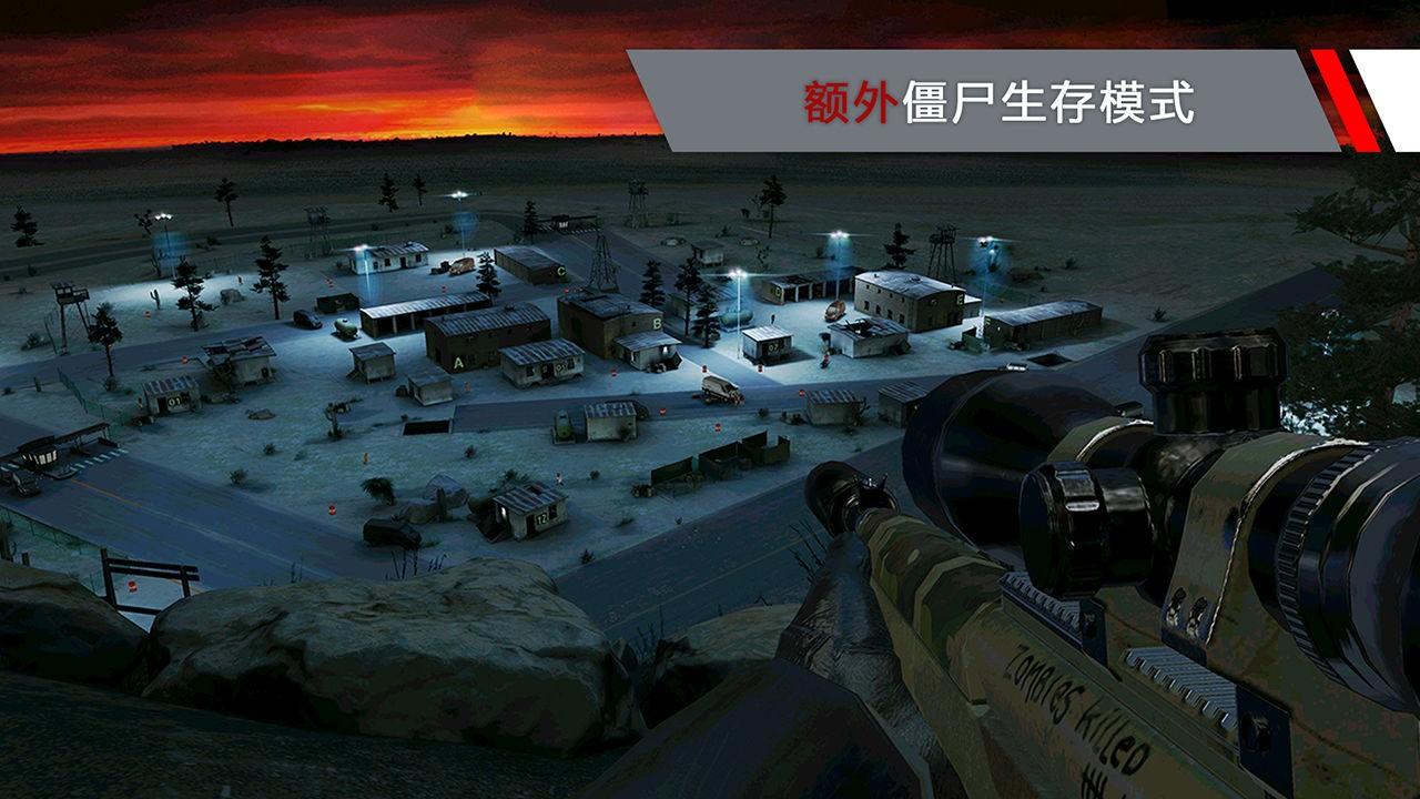 代号47:狙击截图5