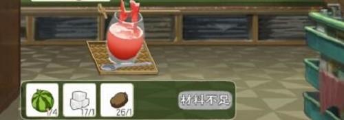 小森生活西瓜汁怎么制作