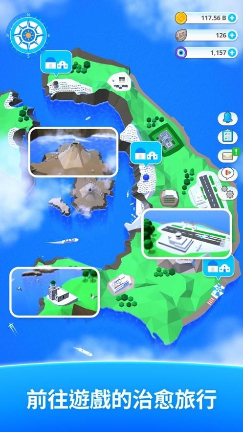 你好圣托里尼岛截图2