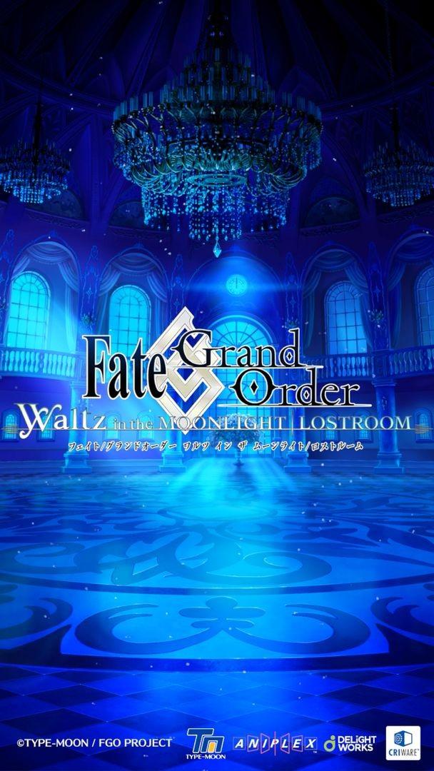 FGO Waltz截图2