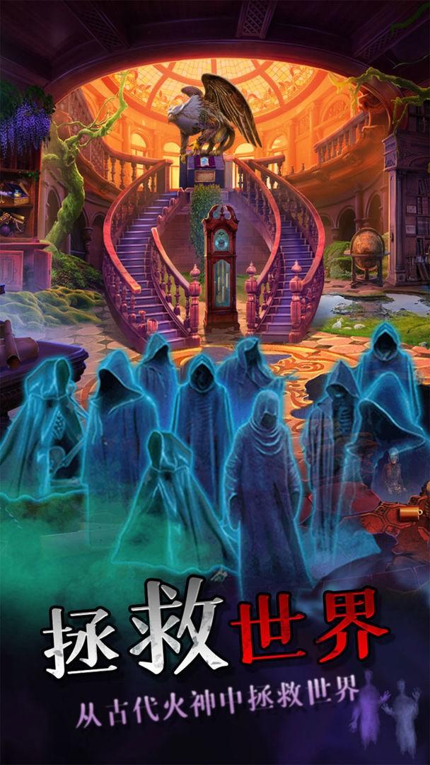 密室逃脱绝境系列7印加古城截图2