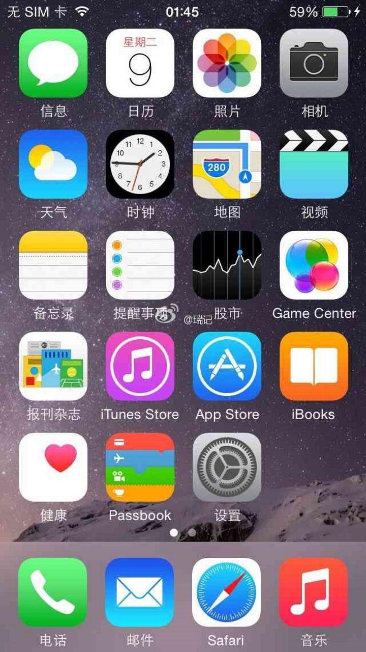 iphonex苹果锁屏主题截图1