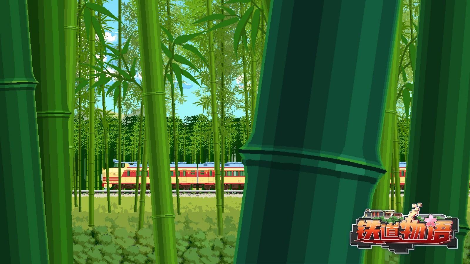 铁道物语截图2
