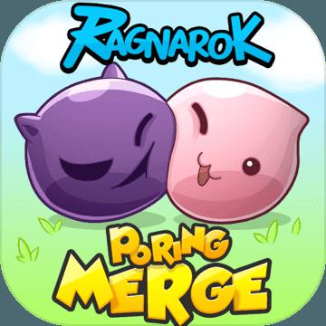 RAGNAROK:PORING MERGE