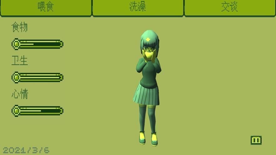 电子女孩中文版截图1