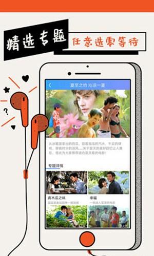 熊猫社区xm9截图1