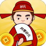 中华答题大赛