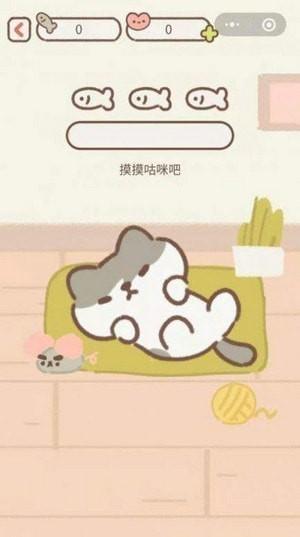 遇见你的猫截图3