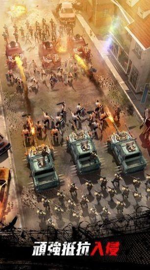 铁血装甲末日围城截图4