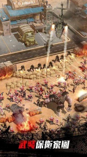 铁血装甲末日围城截图3