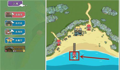 小森生活海岛怎么去-海岛解锁方法