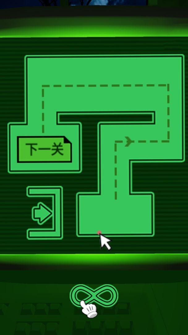 恐惧迷宫截图4