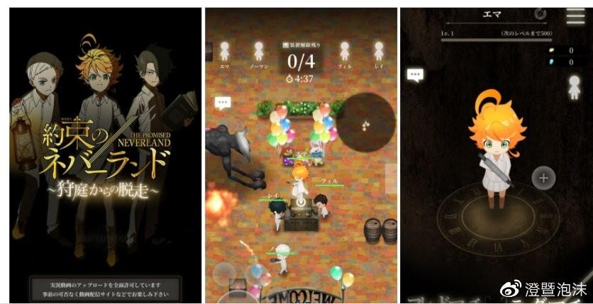 线上逃脱游戏《约定的梦幻岛:逃出狩庭》于日本推出与艾玛等人逃离孤儿院