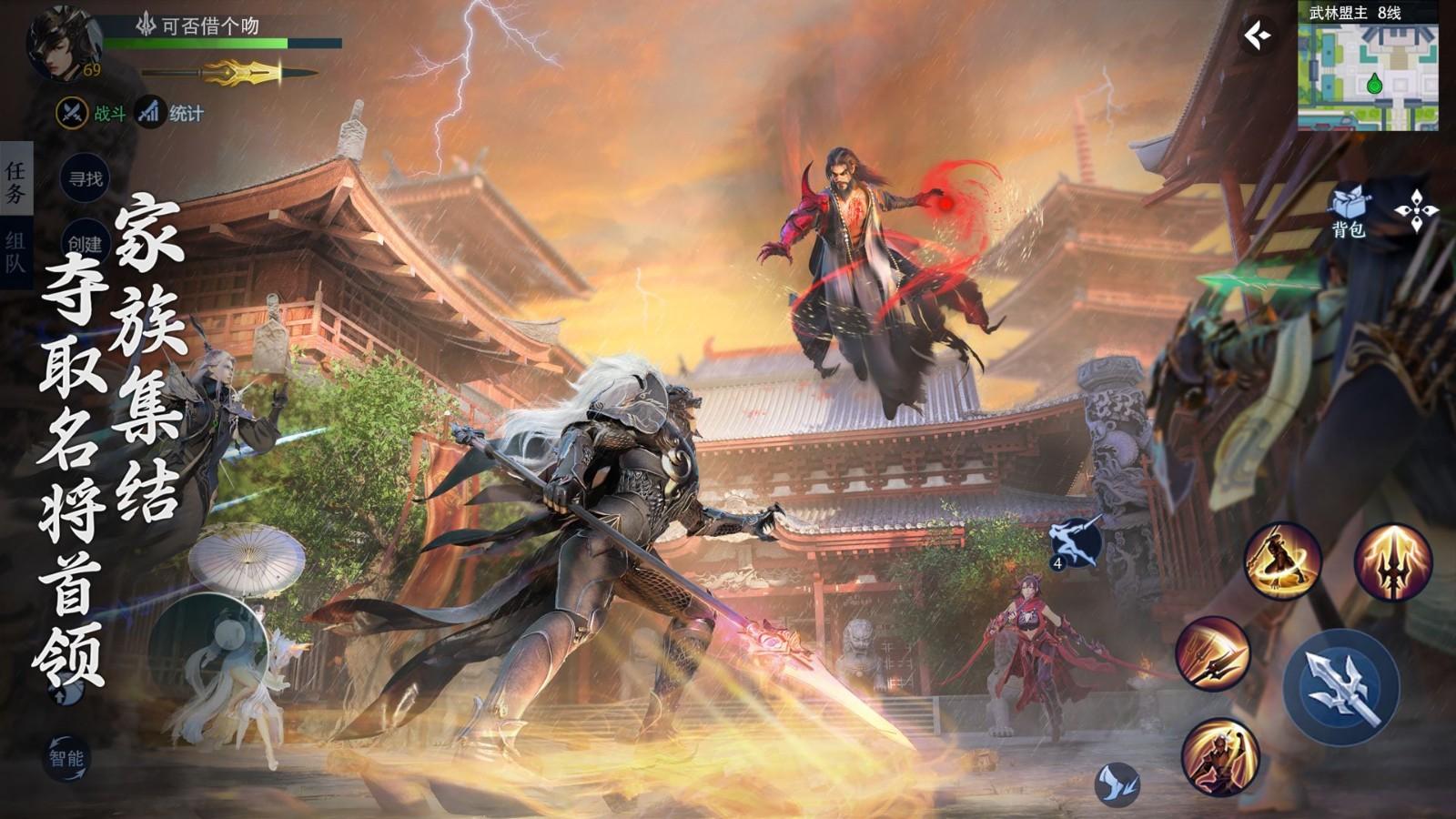 剑侠世界3截图2