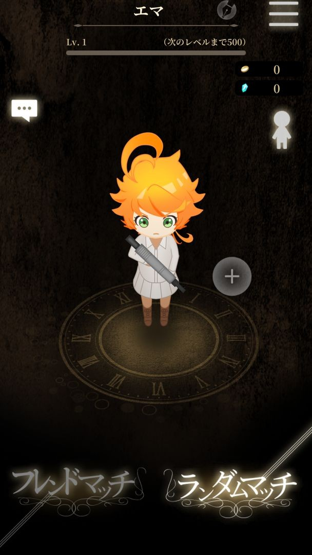 约定的梦幻岛逃出狩猎之庭日服截图3
