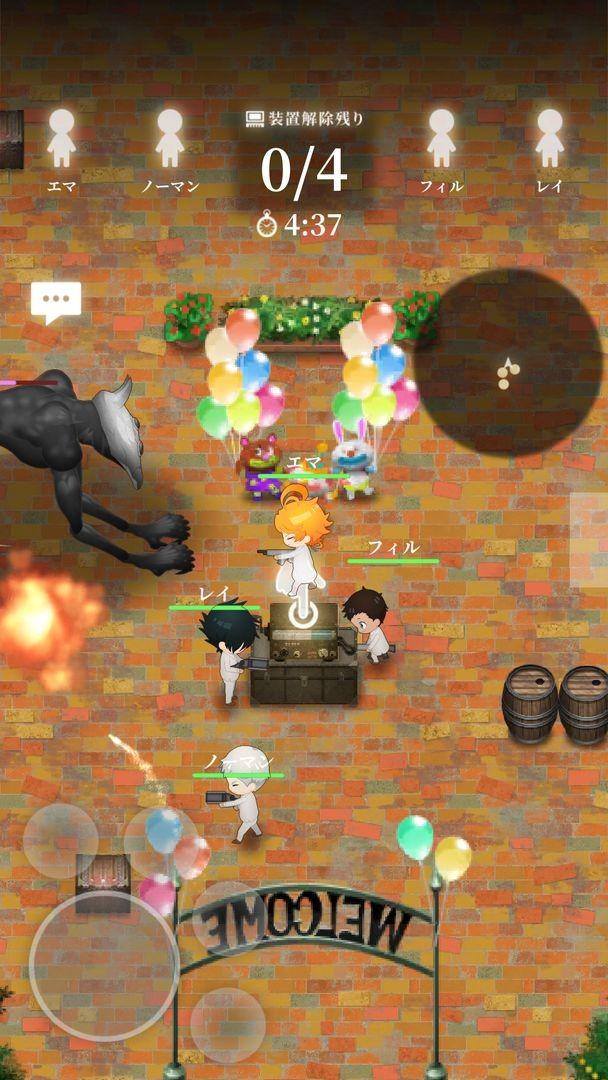 约定的梦幻岛逃出狩猎之庭日服截图2