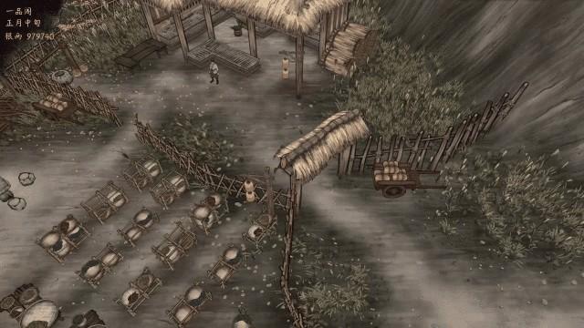 江湖录截图4