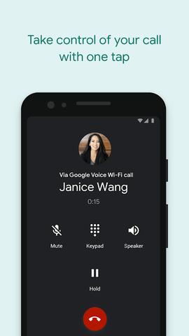 谷歌voice截图3