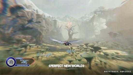 完美新世界截图1