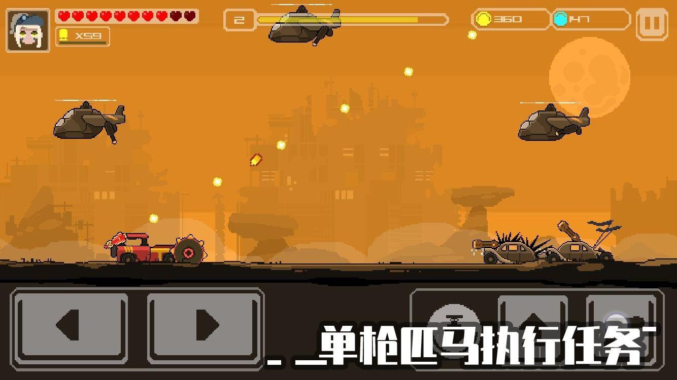 像素战车荒漠行动截图2