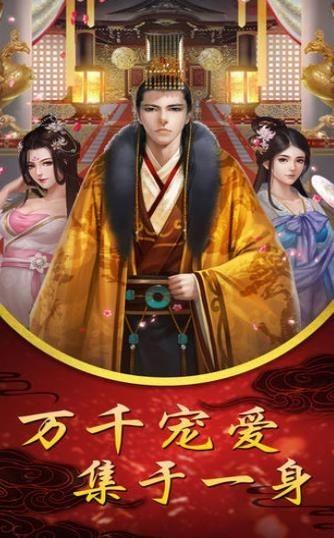 纯元皇后后传截图3