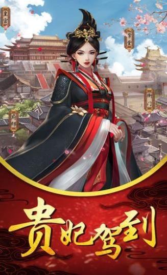 纯元皇后后传截图4